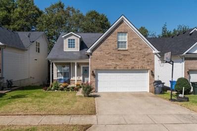 329 Darenia Lane, Lexington, KY 40511 - #: 1819507