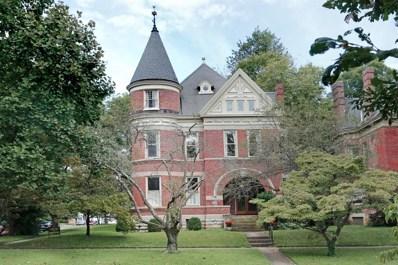 645 Elsmere Park, Lexington, KY 40508 - #: 1820471