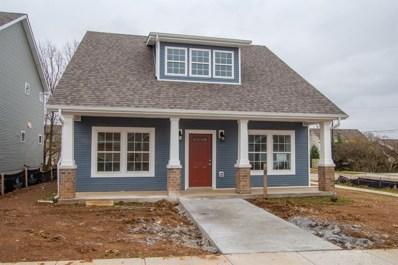 473 White Oak Trace, Lexington, KY 40511 - #: 1820740
