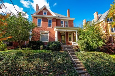 611 Elsmere Park, Lexington, KY 40508 - #: 1825116