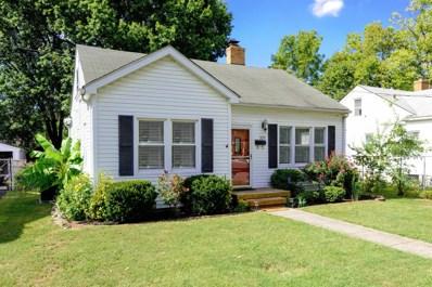 339 Memory Lane, Lexington, KY 40502 - #: 1920663