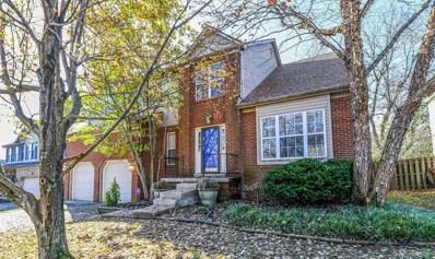 580 Hunter Green Court, Lexington, KY 40509 - #: 1927085