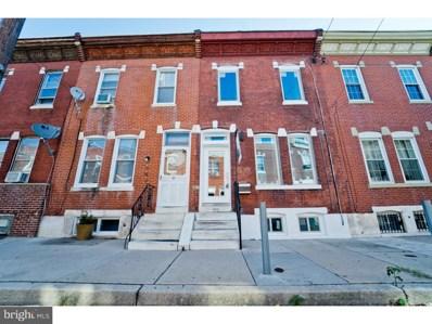 1237 S Carlisle Street, Philadelphia, PA 19146 - #: 1000485746