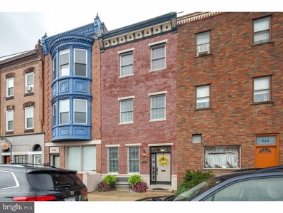 614 E Girard Avenue, Philadelphia, PA 19125 - #: 1009940554