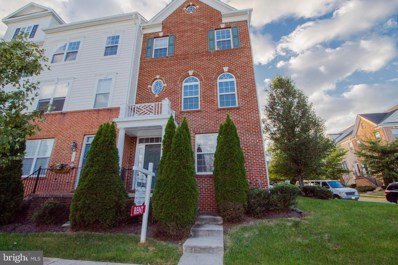 523 Touchdown Drive, Landover, MD 20785 - #: MDPG101366