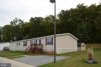 132 Pheasant Drive, Kutztown, PA 19530 - #: PABK344668