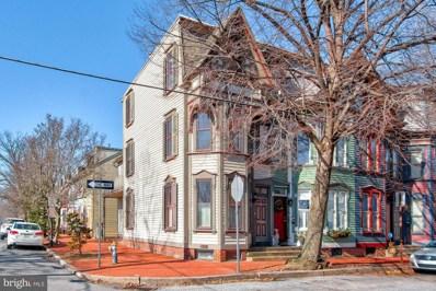 100 Conoy Street, Harrisburg, PA 17104 - #: PADA107144