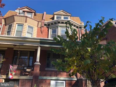1311 Foulkrod Street, Philadelphia, PA 19124 - #: PAPH259176