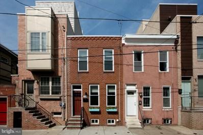 1338 S Colorado Street, Philadelphia, PA 19146 - #: PAPH785116
