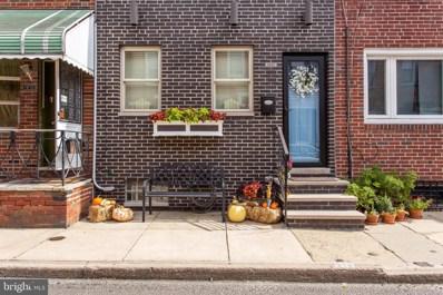 1517 S Clarion Street, Philadelphia, PA 19147 - #: PAPH840912