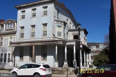 227 W Broad Street, Tamaqua, PA 18252 - #: PASK123126
