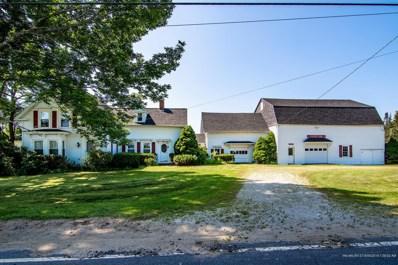 1863 Coastal Road, Brooksville, ME 04617 - #: 1428574