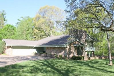 2101 Cambridge Drive, West Plains, MO 65775 - #: 60126788