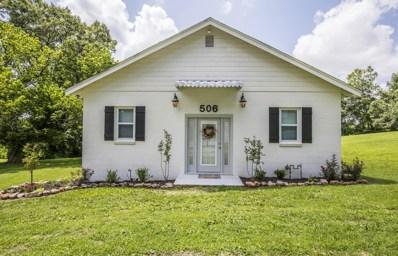 506 W 15 Street, Cassville, MO 65625 - #: 60140808