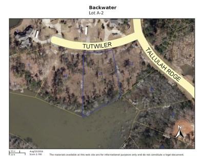 Tutwiler Cove, Hattiesburg, MS 39402 - #: 111488