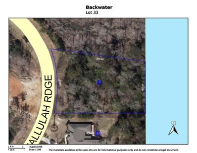 Tallulah Ridge, Hattiesburg, MS 39402 - #: 111494