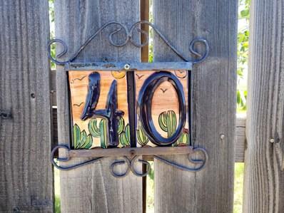 40 Pajarito Drive, Moriarty, NM 87035 - #: 945610