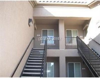 4660 Basilicata Lane, North Las Vegas, NV 89084 - #: 2029840