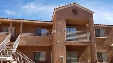 3318 Decatur Boulevard, Las Vegas, NV 89130 - #: 2034529