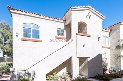 509 Indian Bluff Street, Las Vegas, NV 89145 - #: 2041414