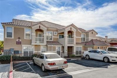 5855 Valley Drive, North Las Vegas, NV 89031 - #: 2074449