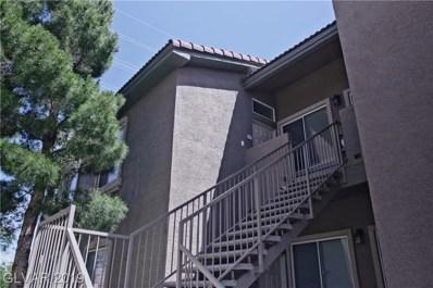 3354 Indian Shadow Street, Las Vegas, NV 89129 - #: 2094196