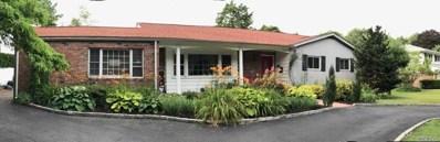 211 Syosset Woodbury Rd, Syosset, NY 11791 - #: 3033081