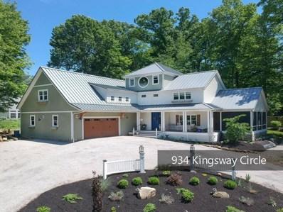 934 Kingsway Circle, Howard, OH 43028 - #: 219020879