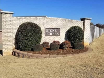 11200 Stoneridge Lane, Oklahoma City, OK 73130 - #: 841371