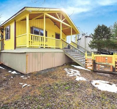 480 Sandy Shore Dr, Mount Bethel, PA 18343 - #: PM-63367