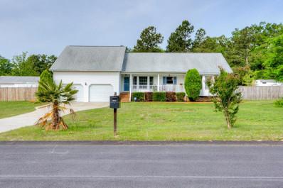 2056 North Meadows Drive, Aiken, SC 29805 - #: 102811