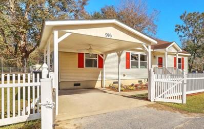 916 Hillsboro Drive, Charleston, SC 29407 - #: 18029524