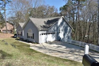 401 Edgewater, Anderson, SC 29626 - #: 20214756