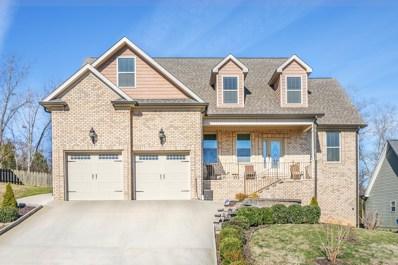 3586 Willow Lake Cir, Chattanooga, TN 37419 - #: 1292803