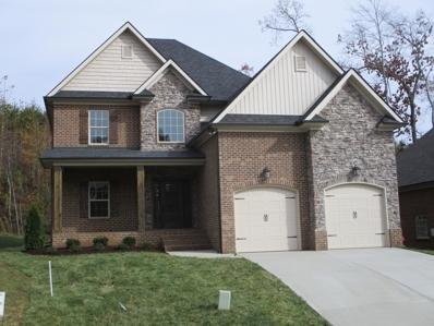 1666 Sugarfield Lane, Knoxville, TN 37932 - #: 1050657