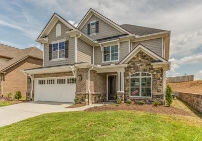 12167 Inglecrest Lane, Knoxville, TN 37934 - #: 1054625