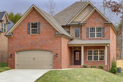 1662 Sugarfield Lane, Knoxville, TN 37932 - #: 1063939