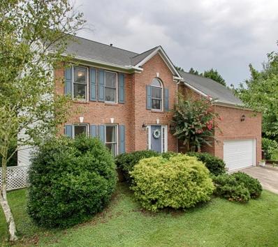 600 Crestwicke Lane, Knoxville, TN 37934 - #: 1076122