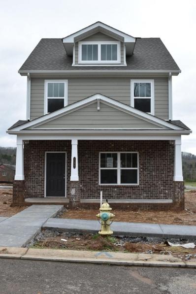 124 Oppenheimer Way (Lot 44), Oak Ridge, TN 37830 - #: 1095341