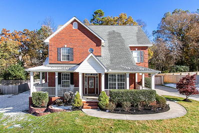 420 Rockwell Farm Lane, Knoxville, TN 37934 - #: 1100769