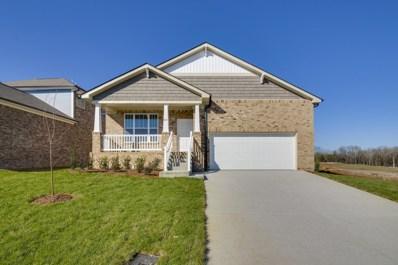 704 Green Meadow Lane Lot 45, Smyrna, TN 37167 - #: 1947836