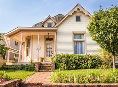 1206 Russell St, Nashville, TN 37206 - #: 1951960