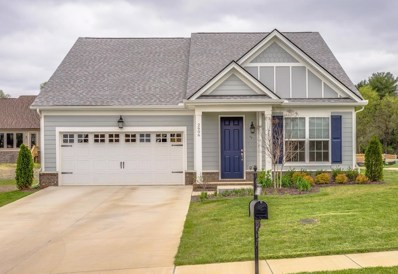 2606 Chesterfield Ln, Columbia, TN 38401 - #: 1952557