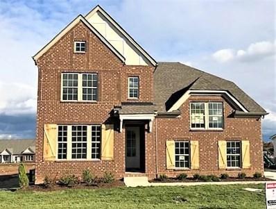 3306 Rift Ln, Murfreesboro, TN 37167 - #: 1955913