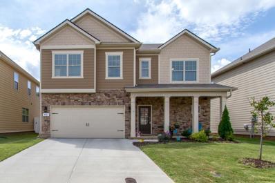 4063 Cannonsgate Lane, Murfreesboro, TN 37128 - #: 1969607