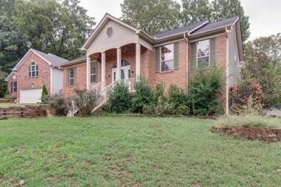 411 Newberry Ct, Goodlettsville, TN 37072 - #: 1975413