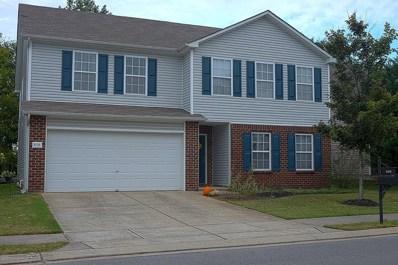616 Elderberry Way, Murfreesboro, TN 37128 - #: 1977677