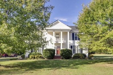 220 Maplewood Dr, Cornersville, TN 37047 - #: 1980414