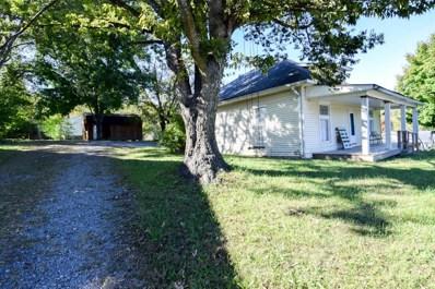 1115 Park St, Westmoreland, TN 37186 - #: 1981402