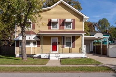 1007 Jones St, Old Hickory, TN 37138 - #: 1983566